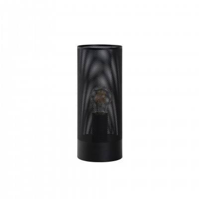 BELI BLACK TABLE LAMP
