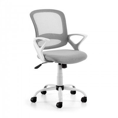 LAURENT OFFICE CHAIR