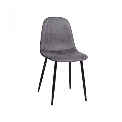 ROUND GREY CHAIR