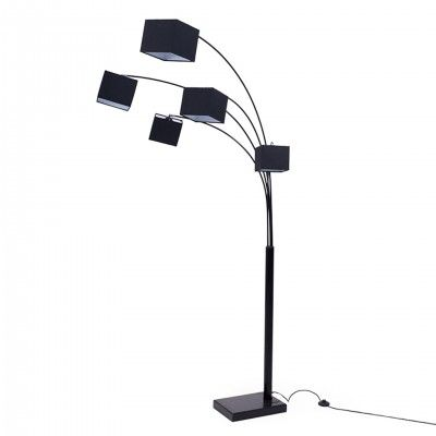BLACK SQUARE FLOOR LAMP